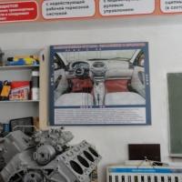 klass-2-ustrojstva-i-ekspluatacii-avtomobilej-4