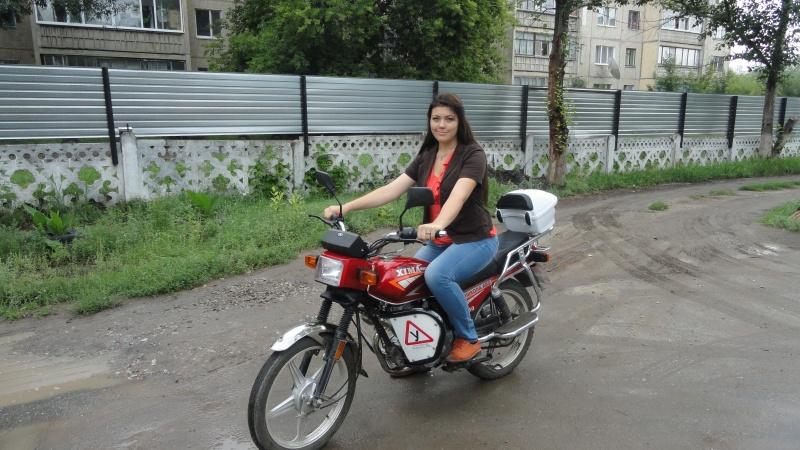 motocikl-2