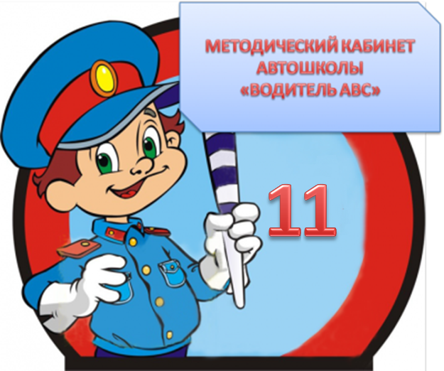 risunok12