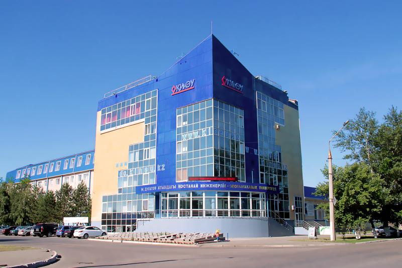 glavnyj-korpus-kineu