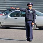 Юридическая страничка. В помощь учащимся автошколы «Водитель АВС»