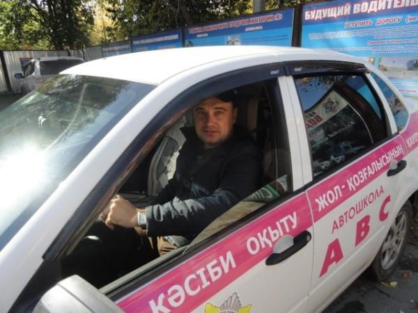 kostenko-aleksej-leonidovich-2
