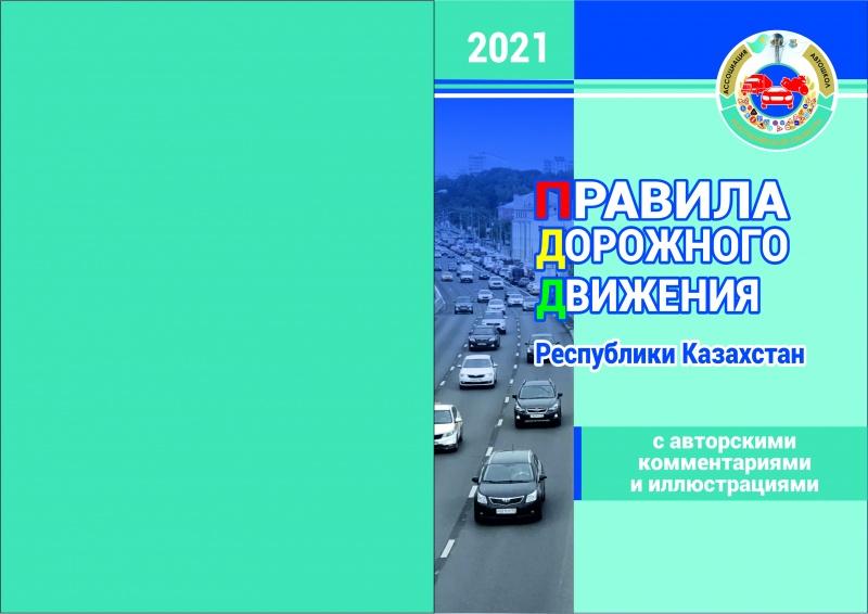 oblozhka-novaya