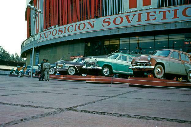 Russian cars at trade fair