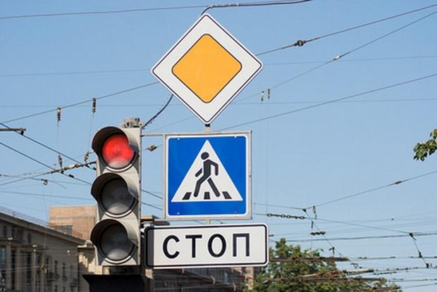остановка перед знаком стоп линия