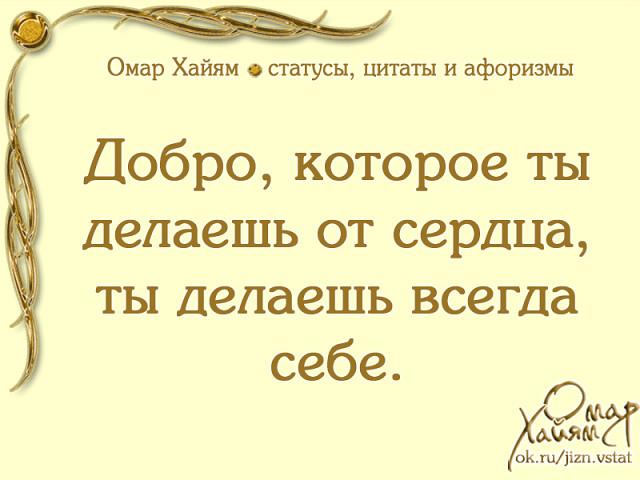 140936818_5136662_image