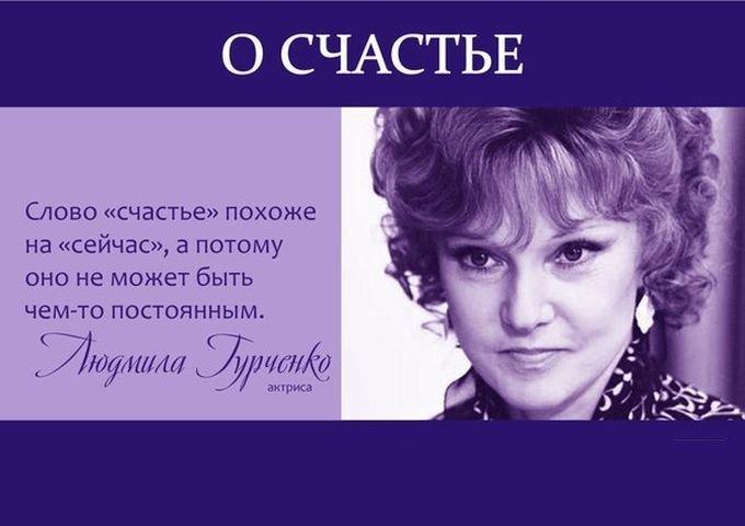 1419335502_citati_izvestnih_lyudey-10