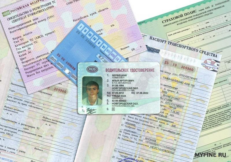 1493303129_pts-pasport-transportnogo-sredstva