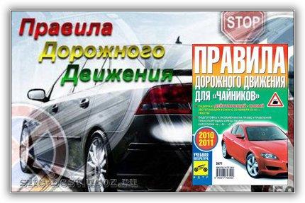 PDD_2010-2011