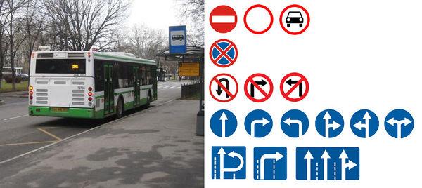 600px-avtobus-2