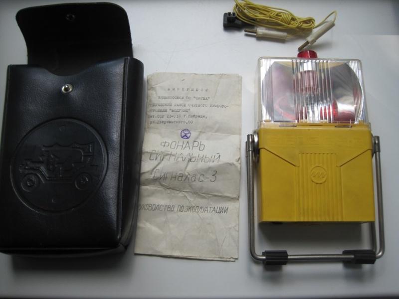 941ebccs-960