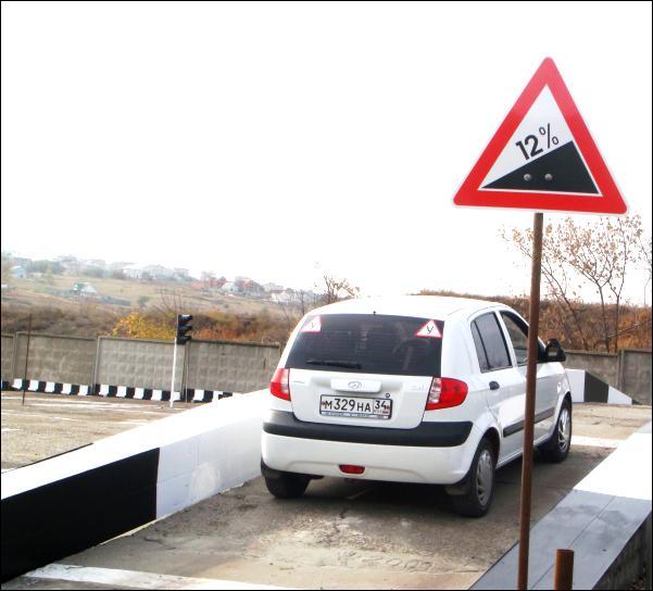 avtodrom2_b