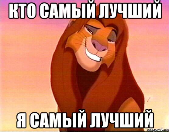 simba_38480457_orig_